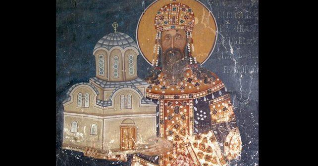 Na fotografiji je prikazan kralj, vladar: Stefan Uroš II Milutin