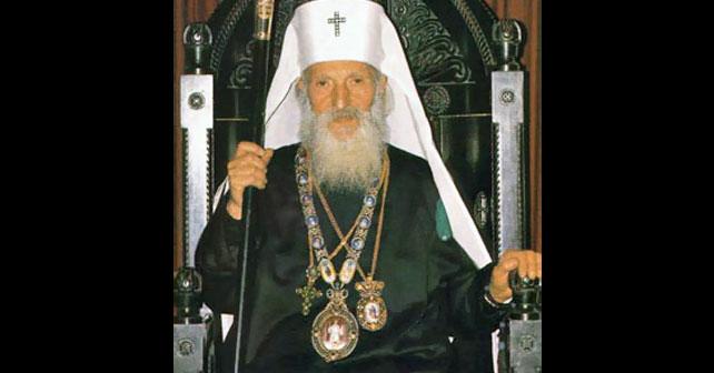 Na fotografiji je prikazan patrijarh, arhiepiskop: Pavle (patrijarh srpski)
