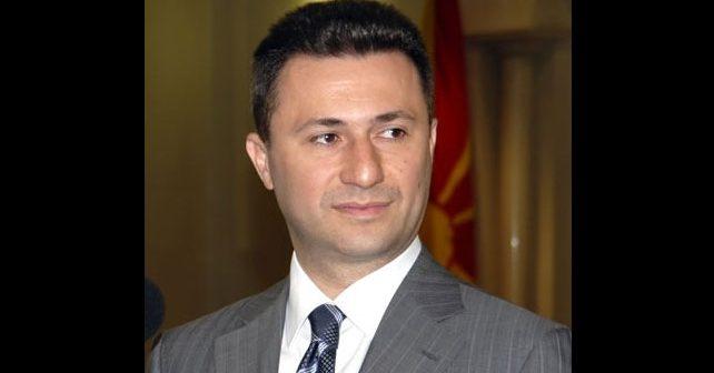 Na fotografiji je prikazan političar, ekonomist: Nikola Gruevski