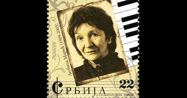 Na fotografiji je prikazan kompozitor: Ljubica Marić