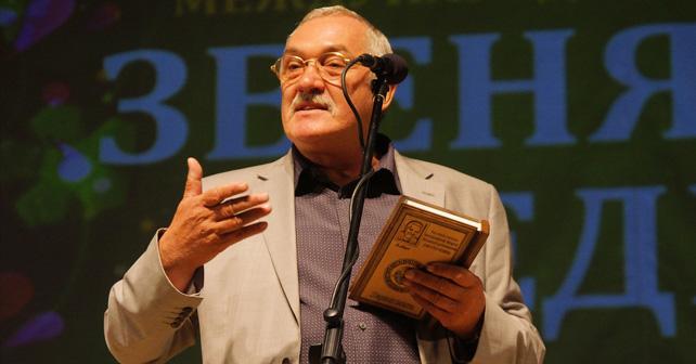 Na fotografiji je prikazan preduzetnik, pisac, filozof: Vladimir Megre