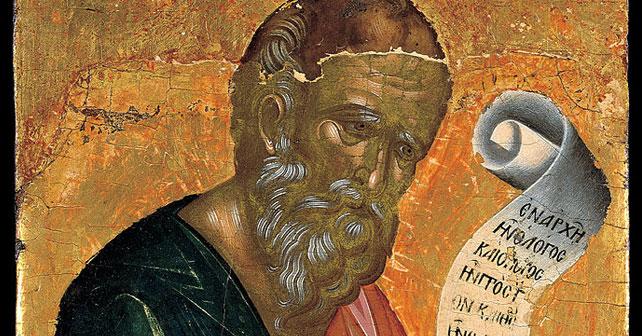 Na fotografiji je prikazan propovjednik: Sveti apostol Jovan