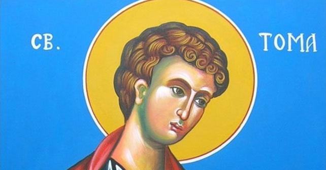 Na fotografiji je prikazan propovjednik: Sveti apostol Toma