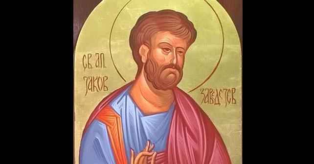 Na fotografiji je prikazan propovednik: Sveti apostol Jakov Zavedejev
