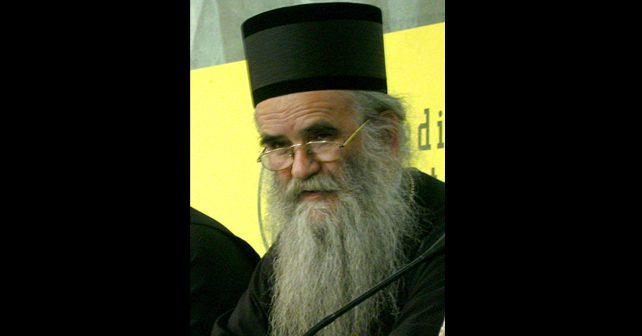 Na fotografiji je prikazan mitropolit crnogorski: Amfilohije Radović