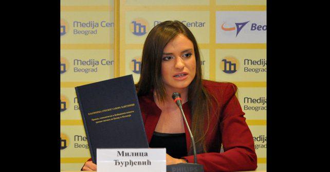 Na fotografiji je prikazan političarka: Milica Đurđević